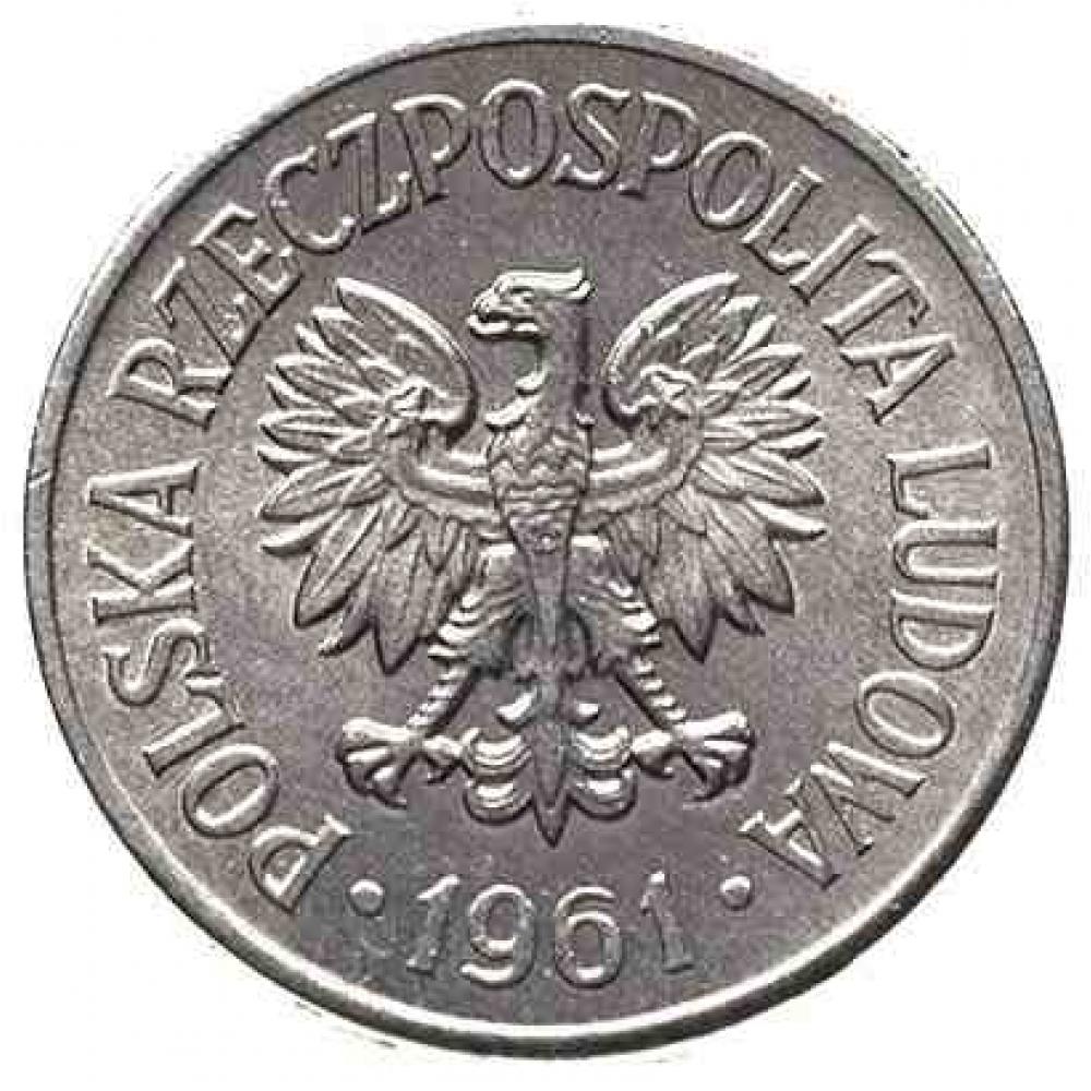 20 groszy 1961 как правильно загрузить