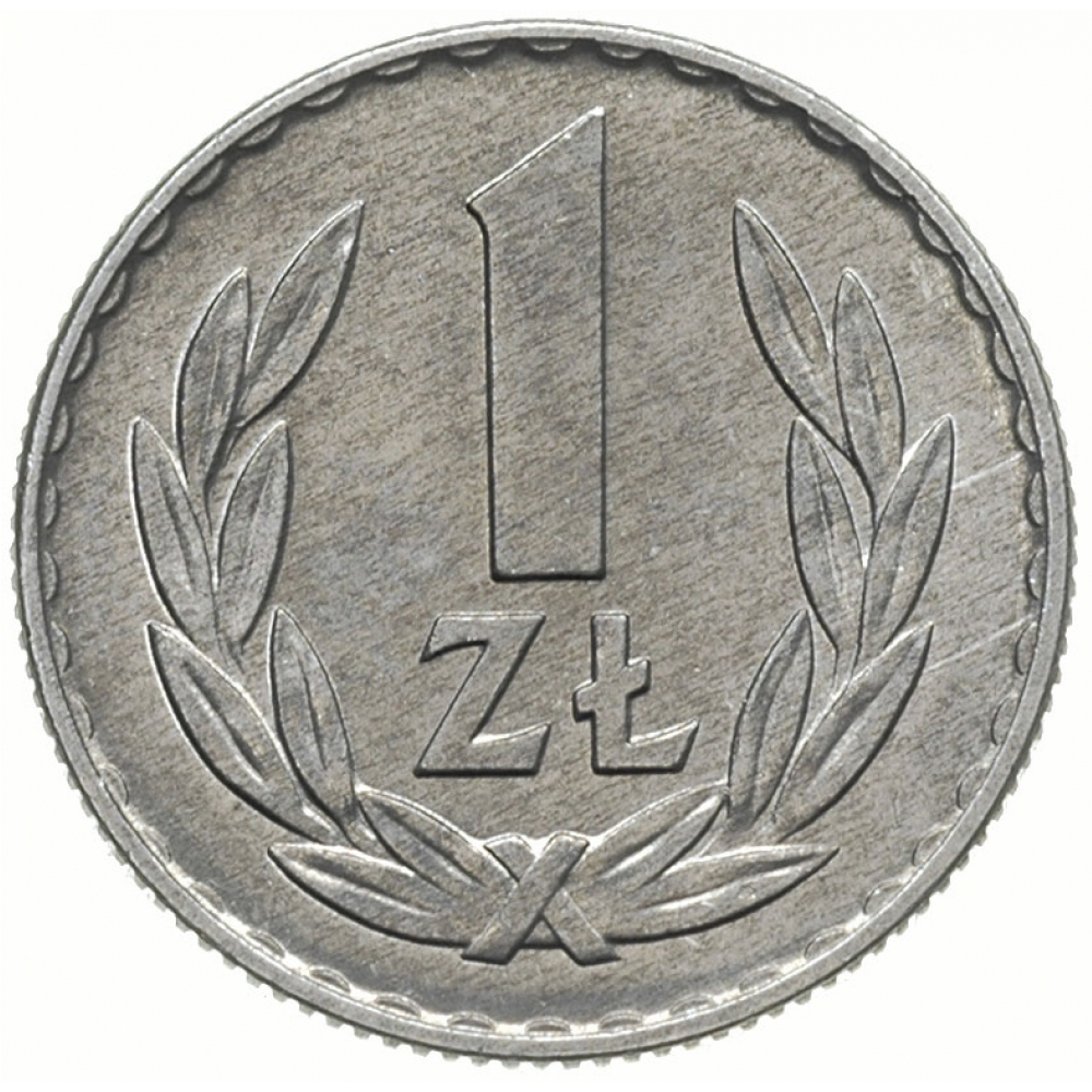 Polska rzeczpospolita ludowa 1986 20 цена металлоискатель различающий металлы купить