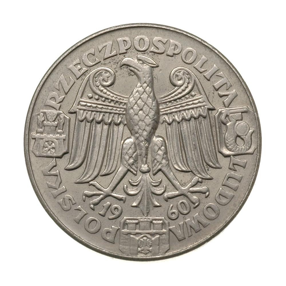 Mieszko i Dąbrówka (profile, orzeł piastowski)   Polska ...   1000 x 1000 jpeg 440kB