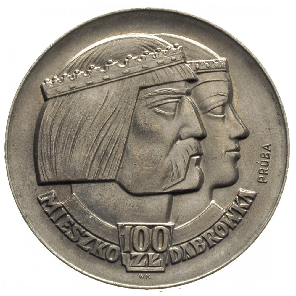 Mieszko i Dąbrówka (profile, duży orzeł)   Polska » PRL ...   1000 x 1000 jpeg 523kB