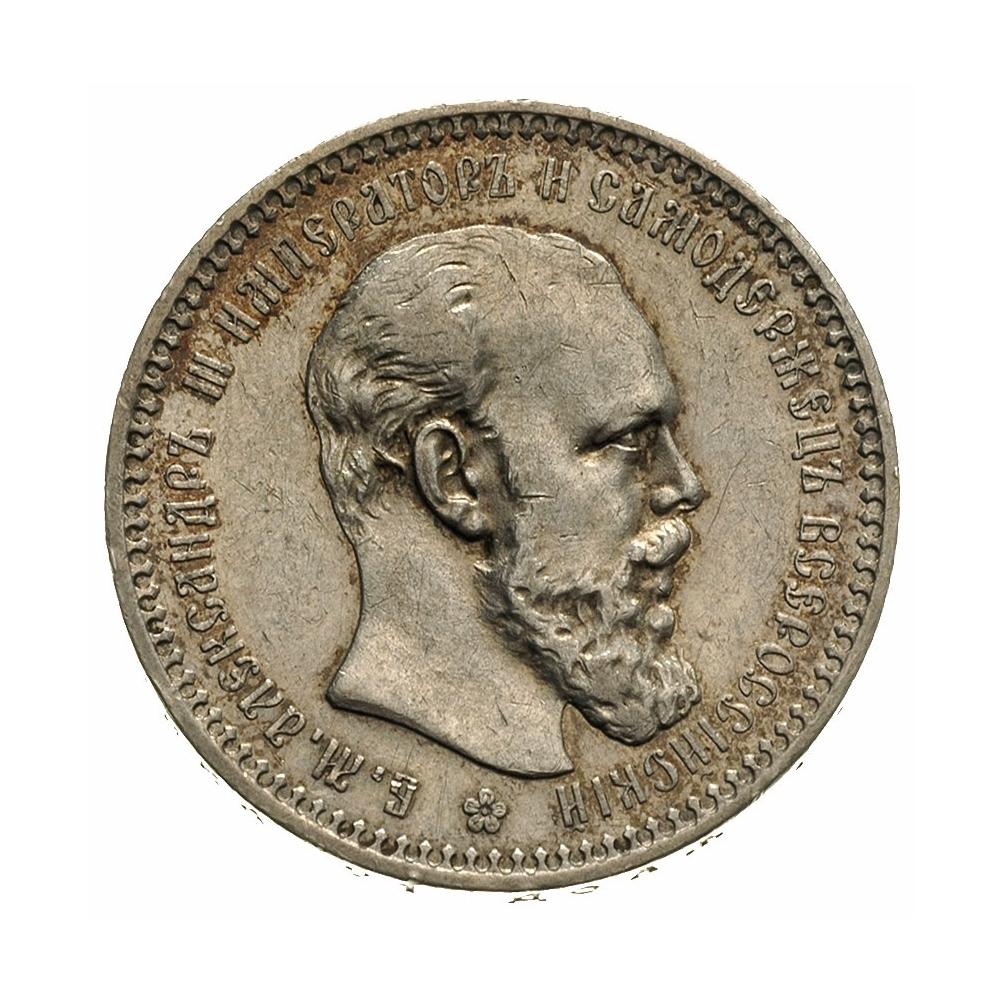 Каталог монет / россия / монеты царской россии / монеты нико.