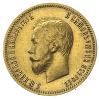 monety rosyjskie