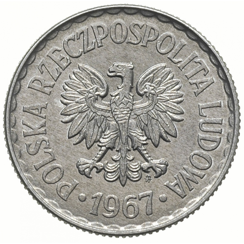 Polska rzeczpospolita ludowa 1977 цена полушка 1748 года цена